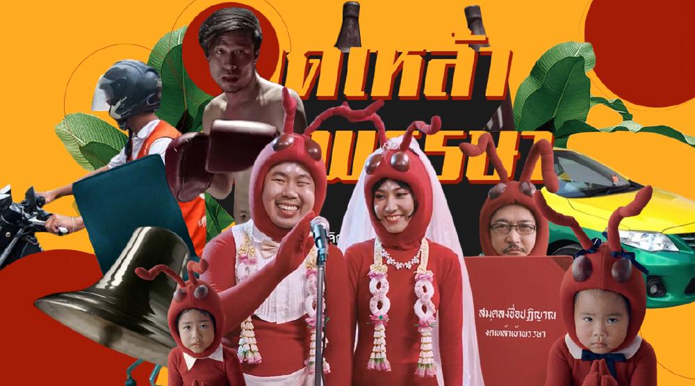 Protected: บทบาทที่แท้จริงของ สสส. น้ำมันหล่อลื่นของรถไฟขบวนที่สร้างความสุขในทุกมิติให้กับคนไทย