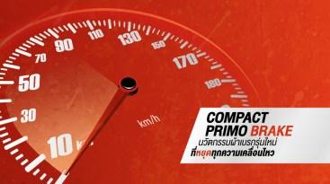 Compact Brakes