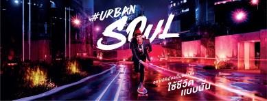 URBAN SOUL ถอดวิธีคิดแคมเปญสุดล้ำ สร้างเมืองผ่านคน ปลุกคนผ่านเพลง แบบฉบับอนันดาฯ