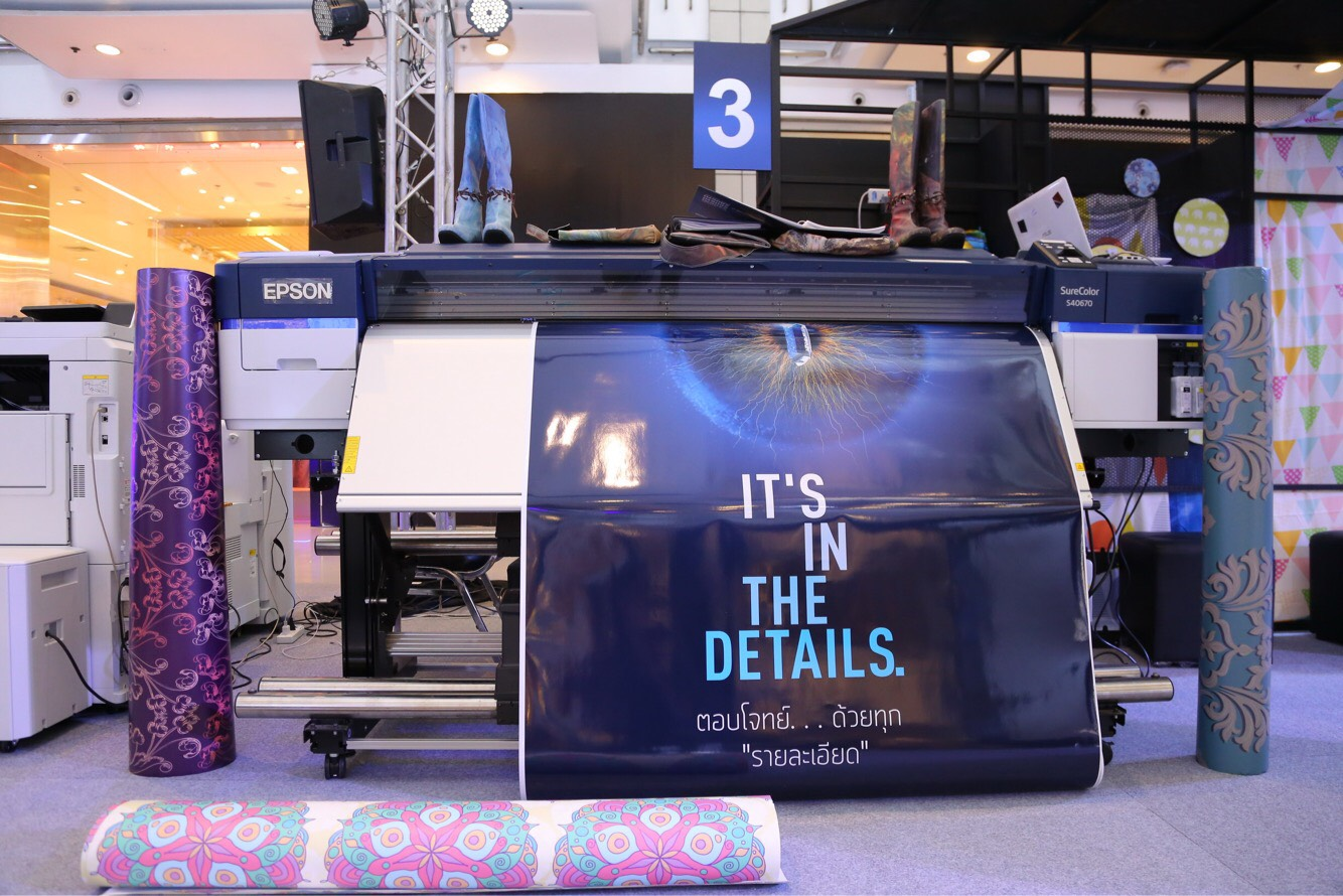 TheDaily-Epson-4