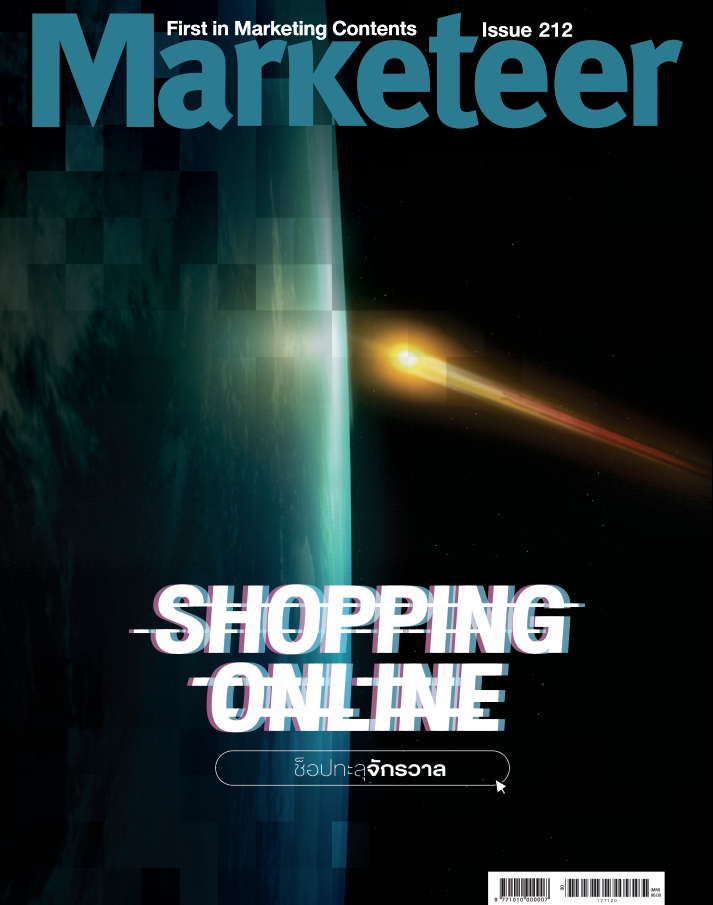 https://marketeeronline.co/wp-content/uploads/2018/01/MEMBER.pdf