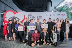 ศูนย์รับบริจาคอวัยวะและศูนย์ดวงตา สภากาชาดไทย ผนึกเครือเจริญโภคภัณฑ์ และทรู คอร์ปอเรชั่น ชวนคนไทยร่วมบริจาคอวัยวะและดวงตา กับโครงการ  Let Them See Love ปีที่ 12