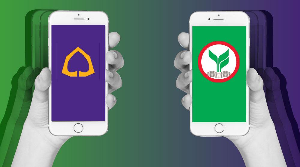 Mobile Banking SCB Kbank