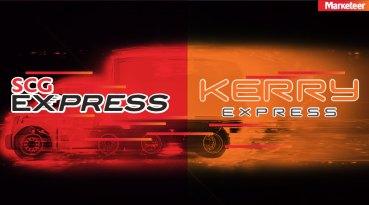 เมื่อ SCG Express ขอเปิดบริการทั่วประเทศท้าชิง Kerry Express