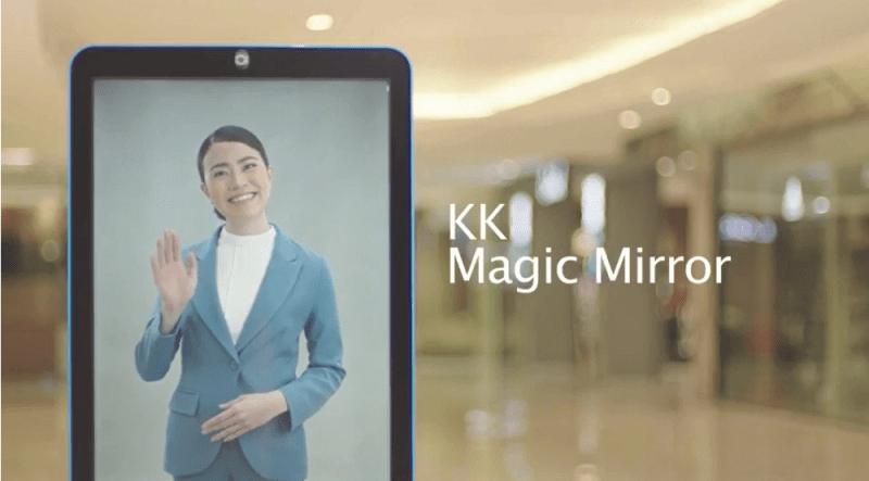 KK Magic Mirror จากธนาคารเกียตินาคิน