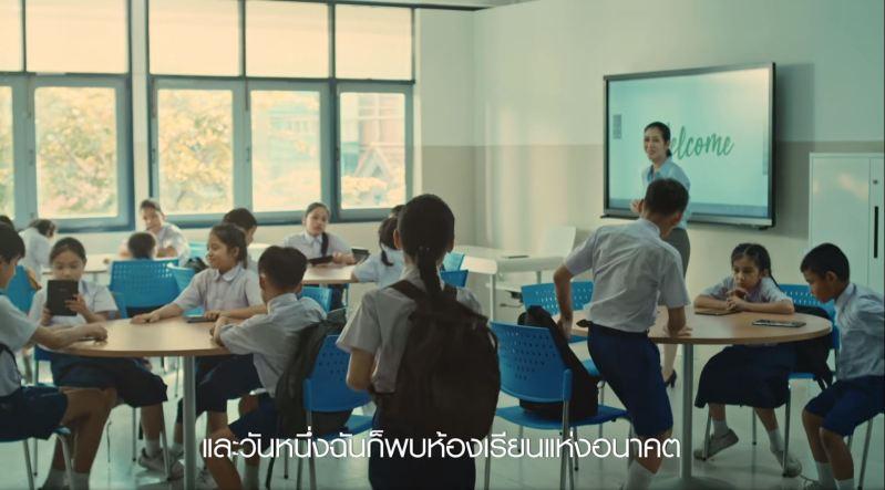 SamsungSmartSchool