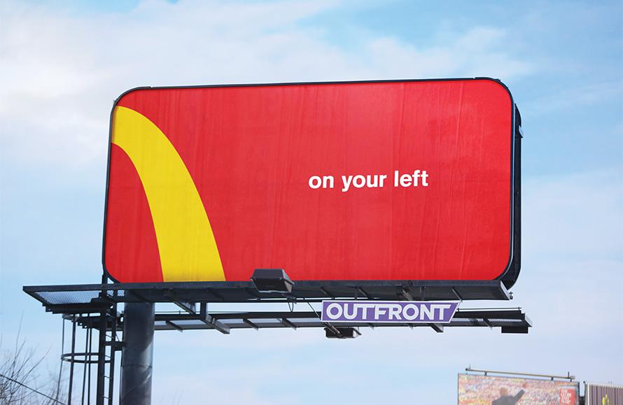 ป้ายโฆษณาแมคโดนัลด์