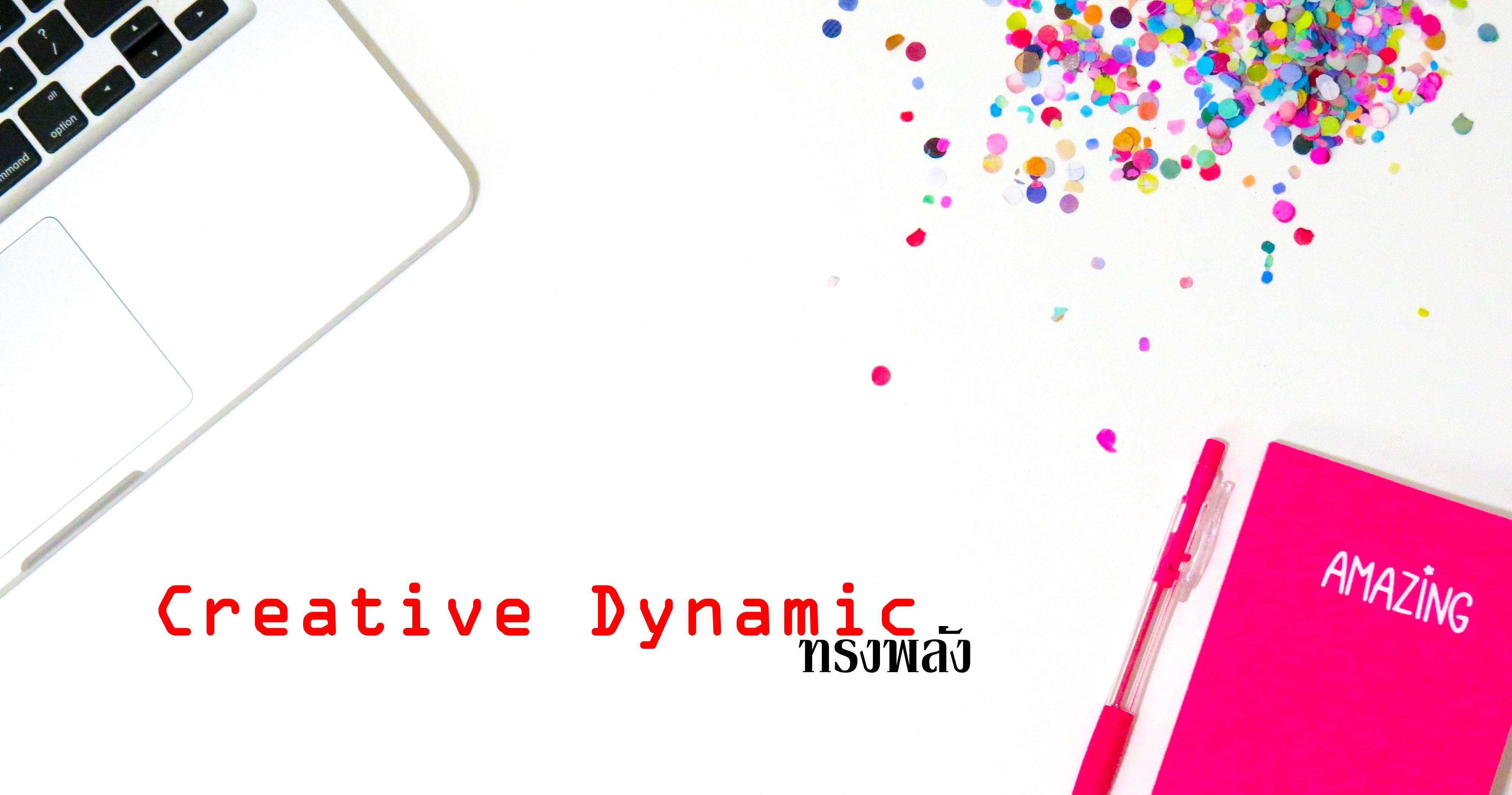 Dynamic Creative