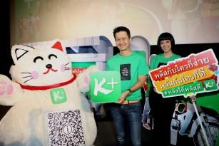 กสิกรไทย เผยยอดลูกค้าใหม่สมัครใช้แอปฯ K PLUS พุ่ง 37% หลังยกเลิกค่าธรรมเนียม