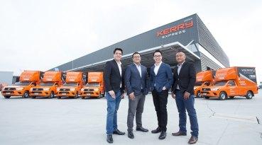 ผ่ากลยุทธ์ KERRY EXPRESS | ส่งของอย่างไร ให้กลายเป็นผู้นำด้าน Logistics