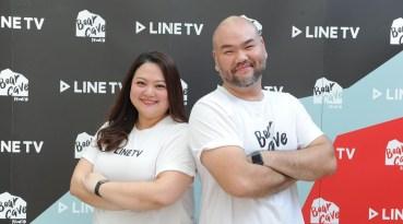 LINE TV Bearcave Studio