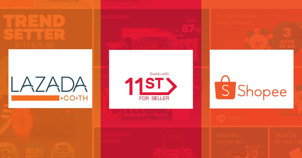 ตลาด eCommerce เติบโต สู่ปรากฏการณ์ตลาด e-Marketplace แข่ง