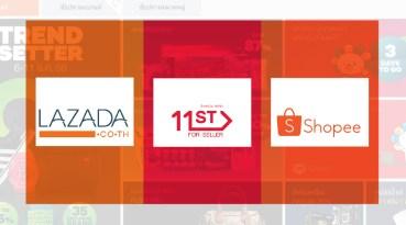 Lazada-Shopee-11Street : ศึกนี้ยิ่งกว่า 3 ก๊ก ในตลาด e-MarketPlace