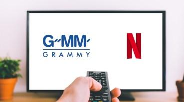 ประเทศไทยได้อะไรหลังจาก NETFLIX จับมือ GMM GRAMMY