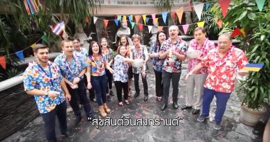 อยากให้ได้ดูกัน 20 สถานเอกอัครราชทูตทำคลิป 'อวยพรวันสงกรานต์' ชาวไทย