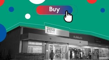 e-commerce โลตัส