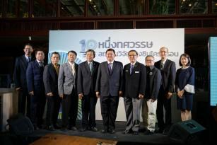 ซินโครตรอน ฉลอง 10 ปี แห่งความสำเร็จ เบื้องหลังขับเคลื่อนเศรษฐกิจไทย
