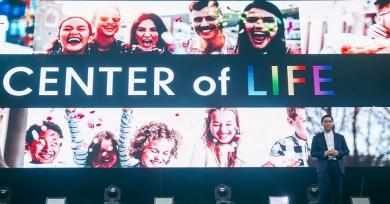 เมื่อศูนย์การค้าของ CPN เปลี่ยนเป็น Center of Life งานนี้มีอะไรใหม่?