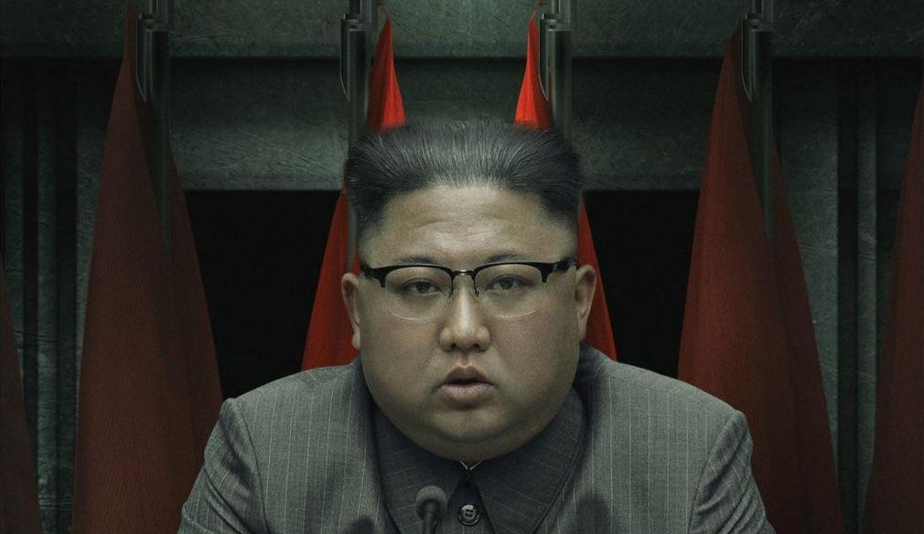 ผู้นำคิม