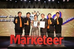 """""""ดีโด้"""" ขึ้นแท่นน้ำผลไม้ยอดนิยมอันดับ 1 คว้ารางวัล No.1 Brand Thailand หมวด Fruit Juice Non 100%"""