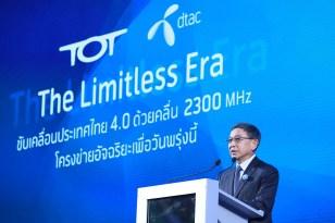 ทีโอที –ดีแทคเปิดสัญญาณทดสอบ dtac-T บนคลื่น 2300 MHz 10 แห่ง พื้นที่ใจกลางกทม.