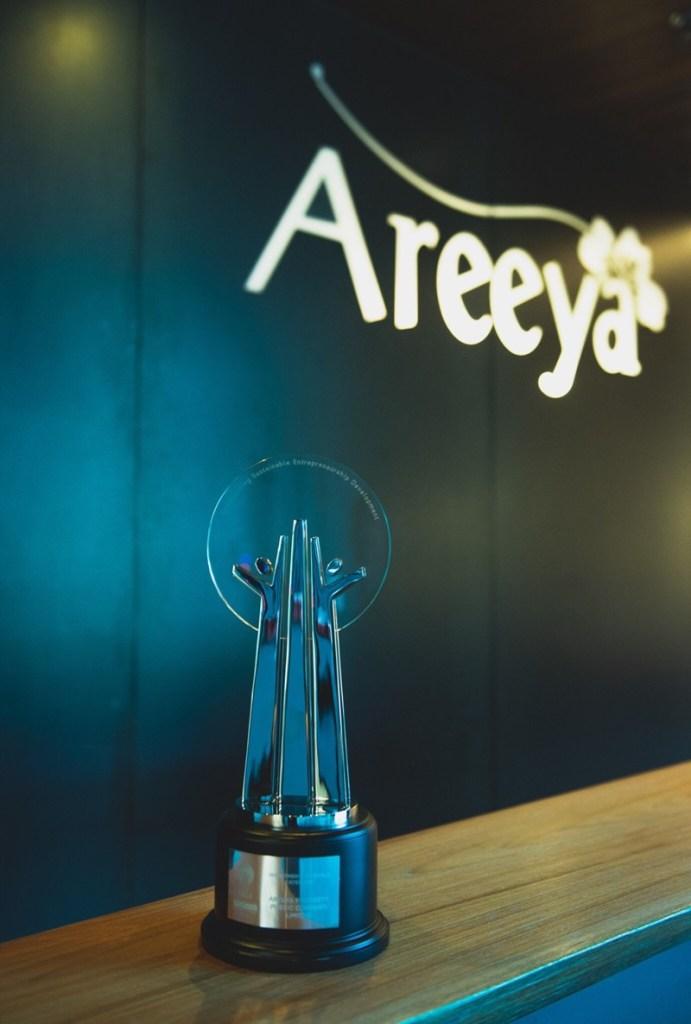 อารียา พรอพเพอร์ตี้, AREA 2018