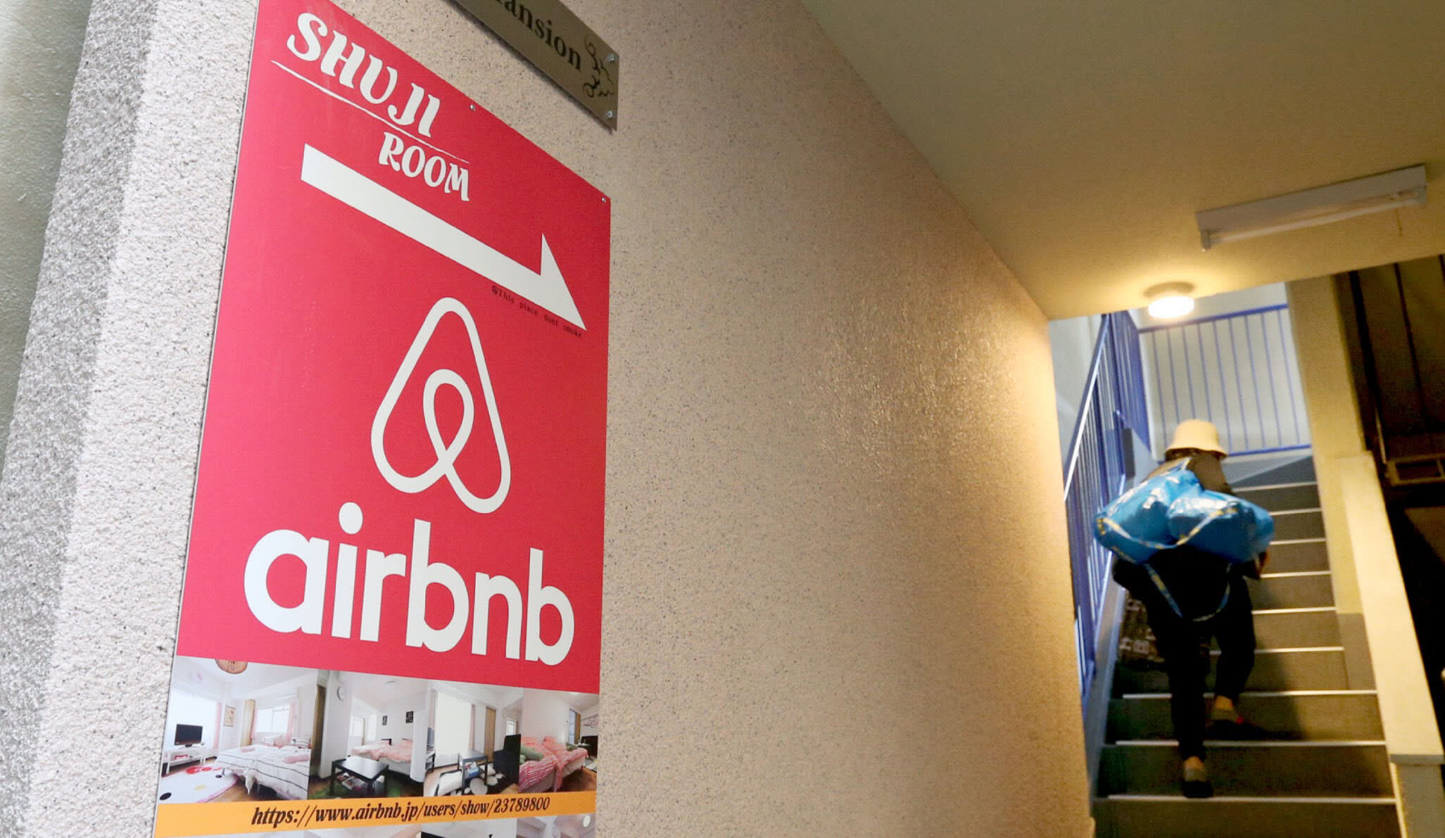 Airbnb Inside