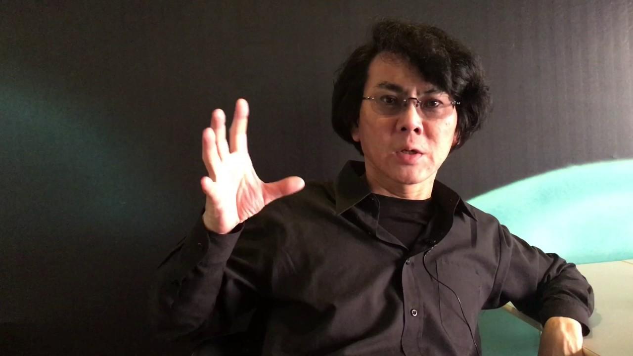 Speaker Shigeru