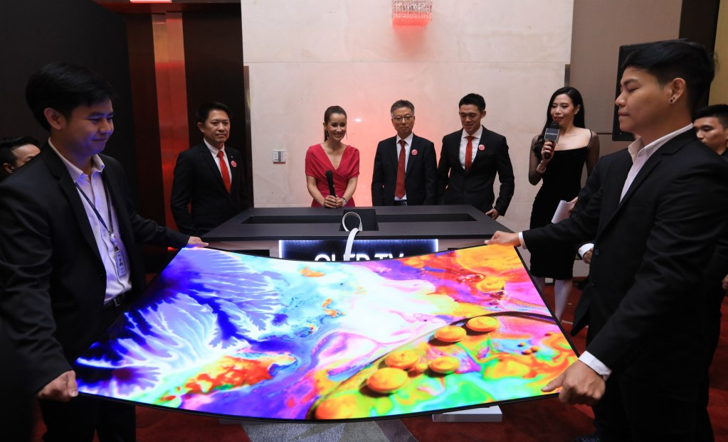 LG OLED TV W8