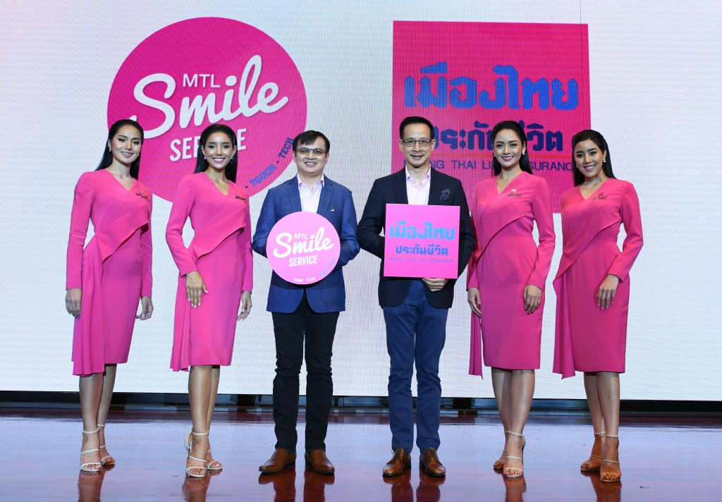 MTL Smile Service