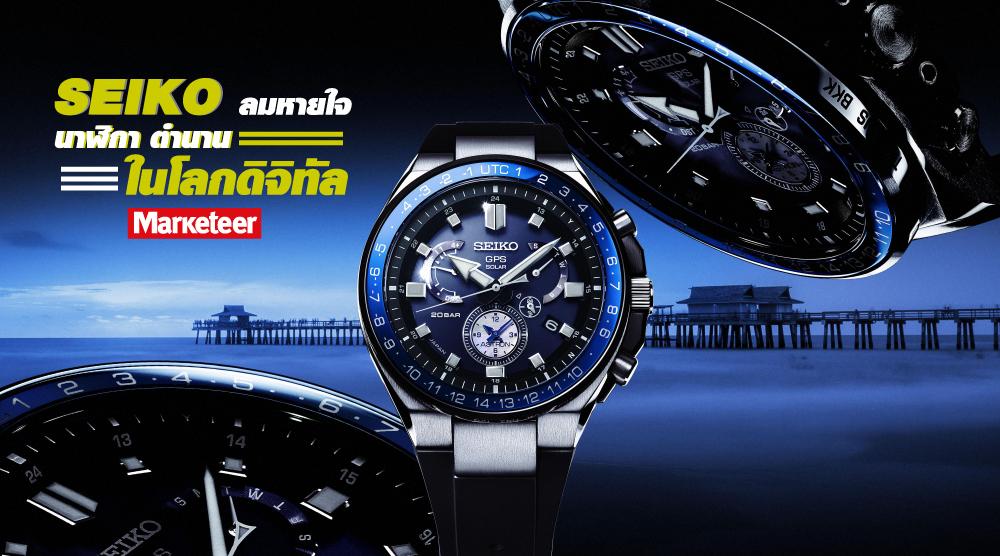 ตลาดนาฬิกาไทย