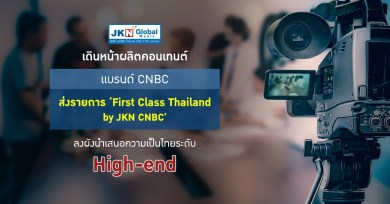 First Class Thailand