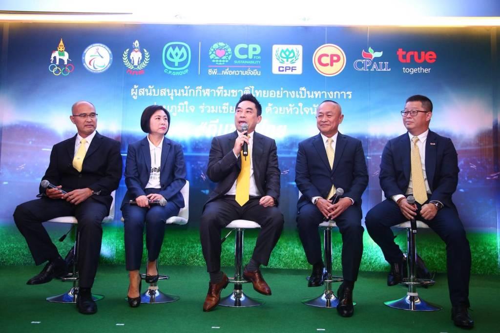 เครือเจริญโภคภัณฑ์ สนับสนุนนักกีฬาไทยในเอเชียนเกมส์และเอเชียนพาราเกมส์