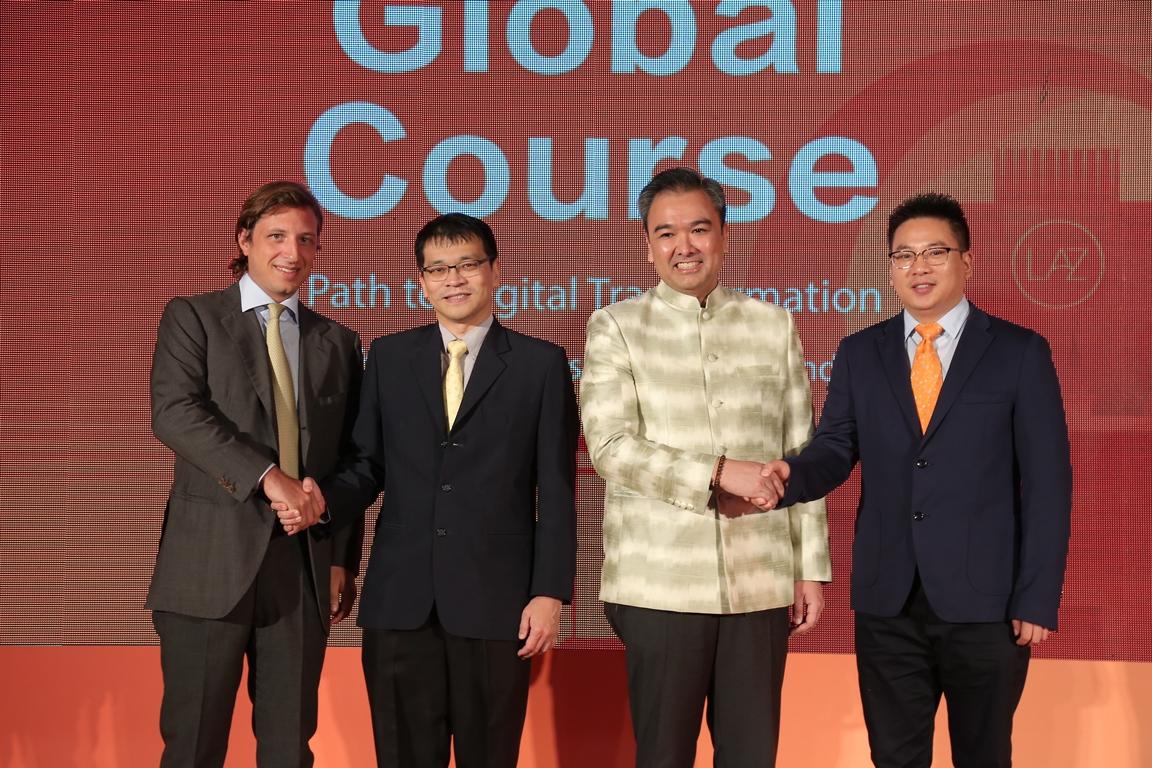 วิทยาลัยธุรกิจอาลีบาบาและลาซาด้า เปิดอบรม Alibaba Global Course เตรียมความพร้อม SME ไทยไปจีน
