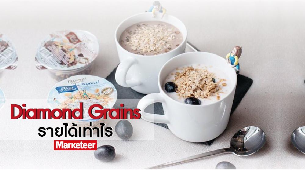 Diamond Grains กราโนล่า แบรนด์แรกของไทย รายได้เท่าไร