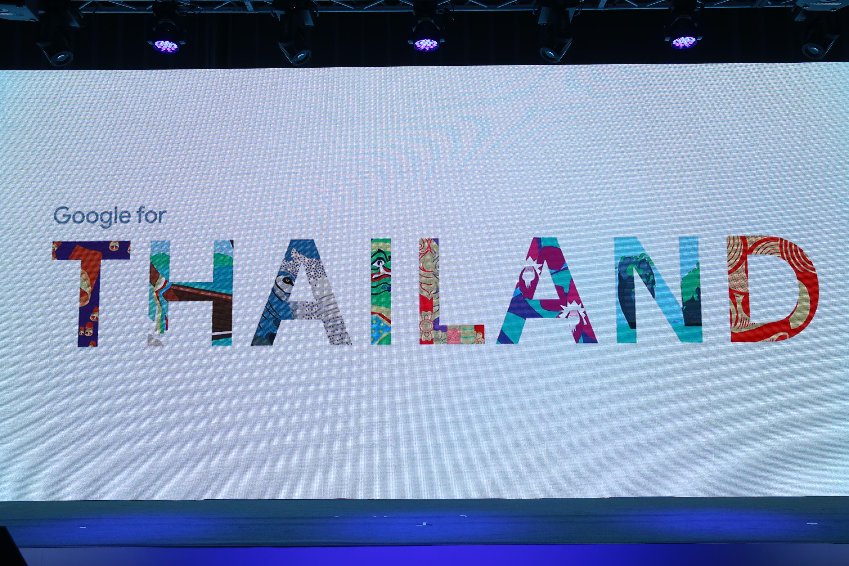 Google for Thailand กลยุทธ์ระดับประเทศ