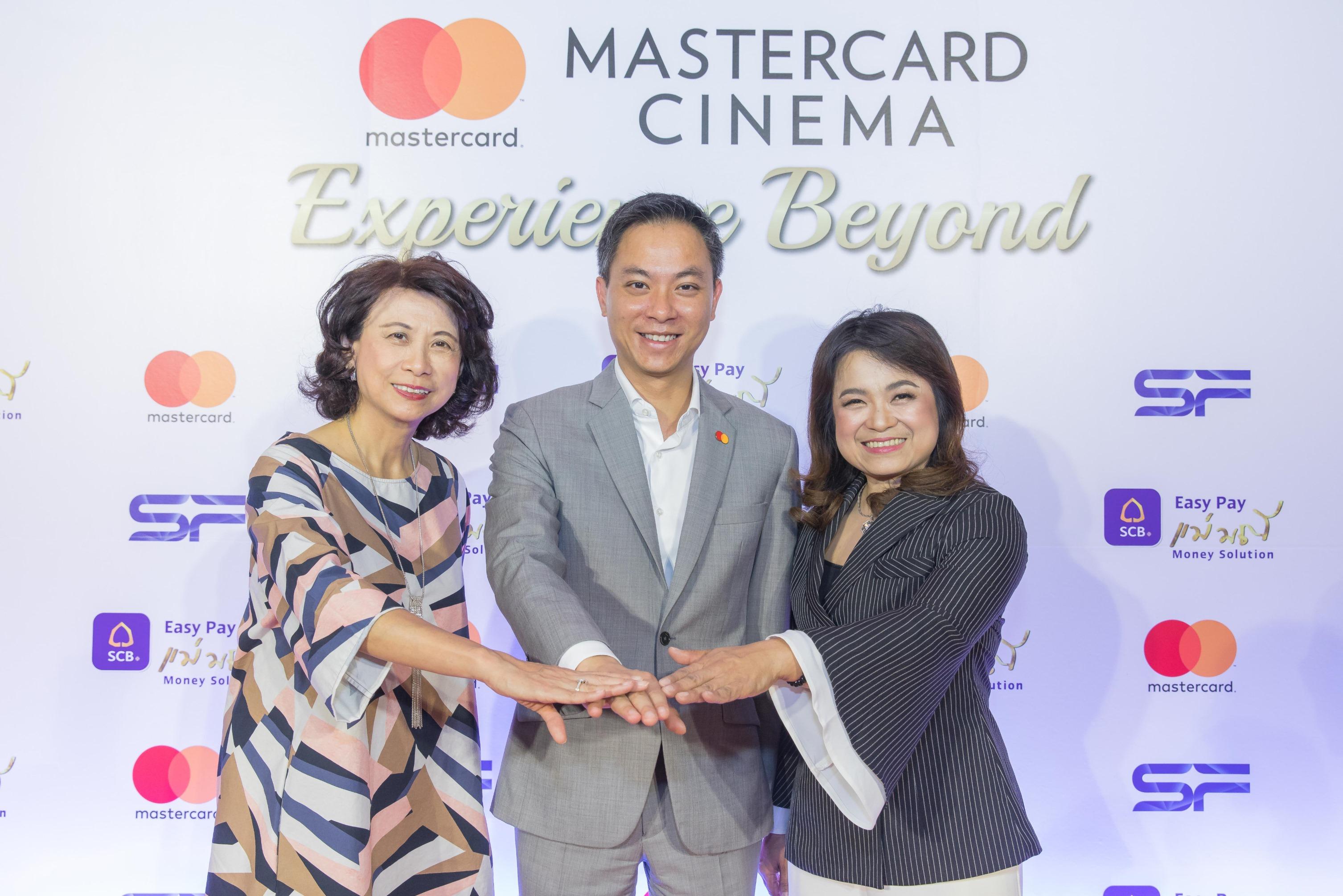 """มาสเตอร์การ์ด ร่วมมือ ธนาคารไทยพาณิชย์ และ เอส เอฟ  เปิดตัว """"Mastercard SCB QR"""""""
