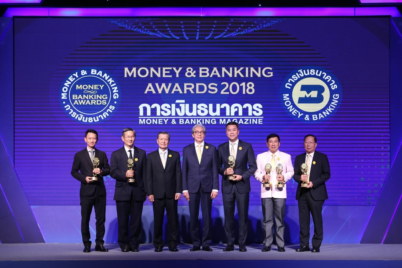 ธนาคารไทยพาณิชย์และบริษัทในเครือ คว้ารางวัลอันทรงเกียรติ 7 รางวัล จากงาน Money & Banking Awards 2018