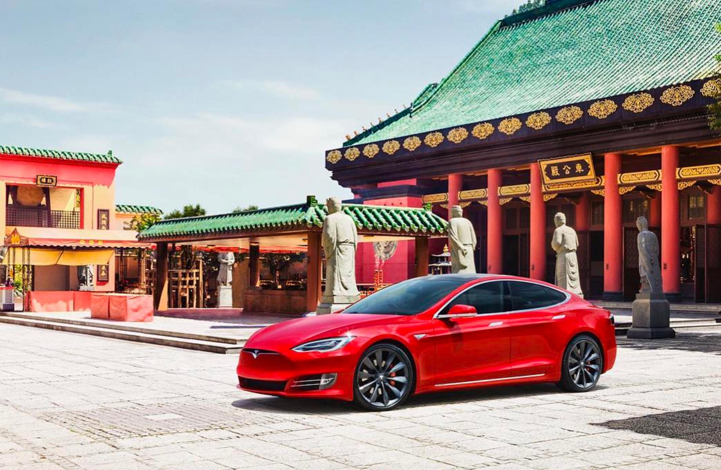 Tesla China China Palace