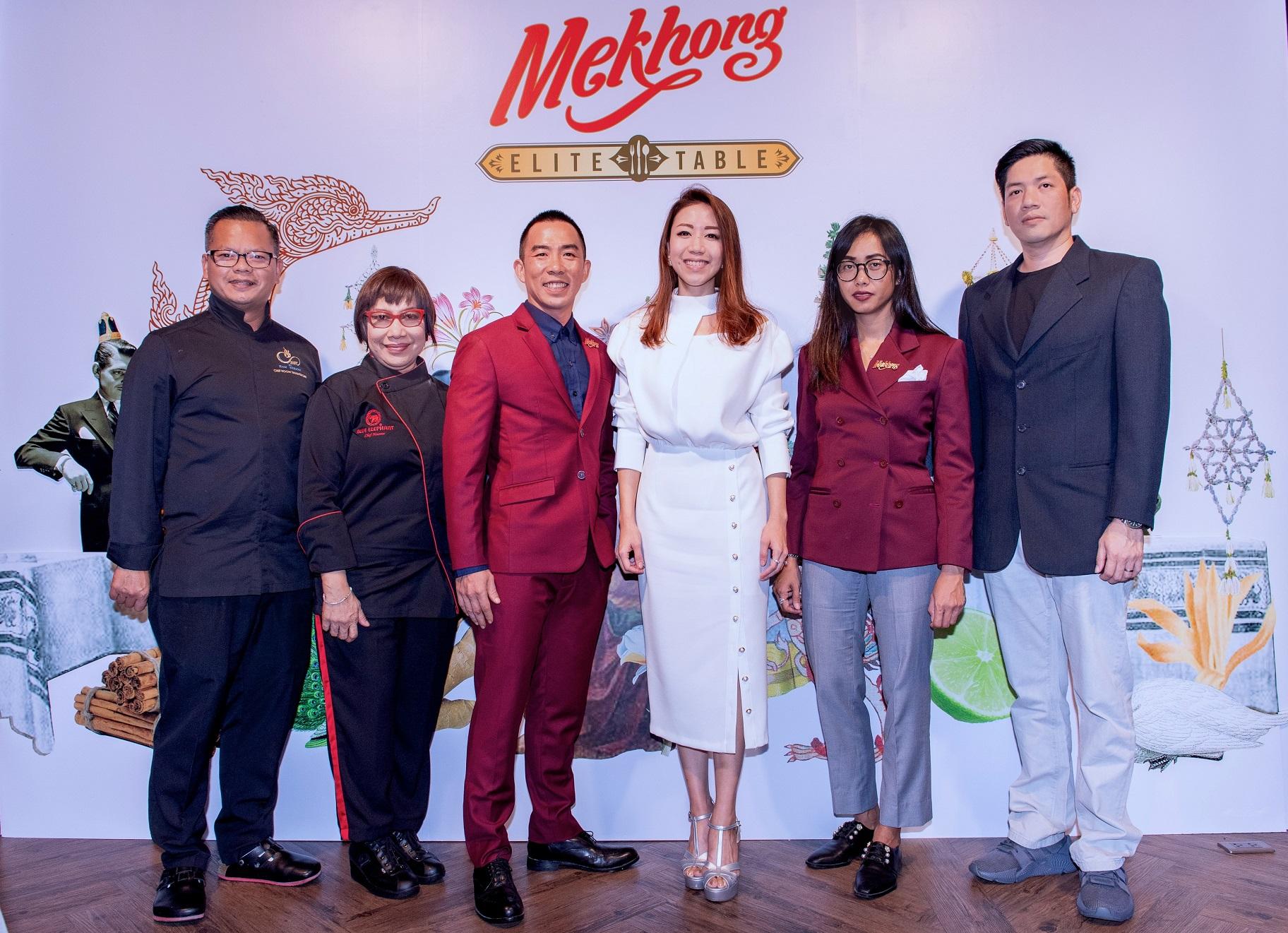แม่โขง ชูเอกลักษณ์ค็อกเทลสัญชาติไทยเติมเต็มอรรถรสอาหารไทย จัดแคมเปญ Mekhong Elite Table ต่อเนื่องเป็นปีที่ 4