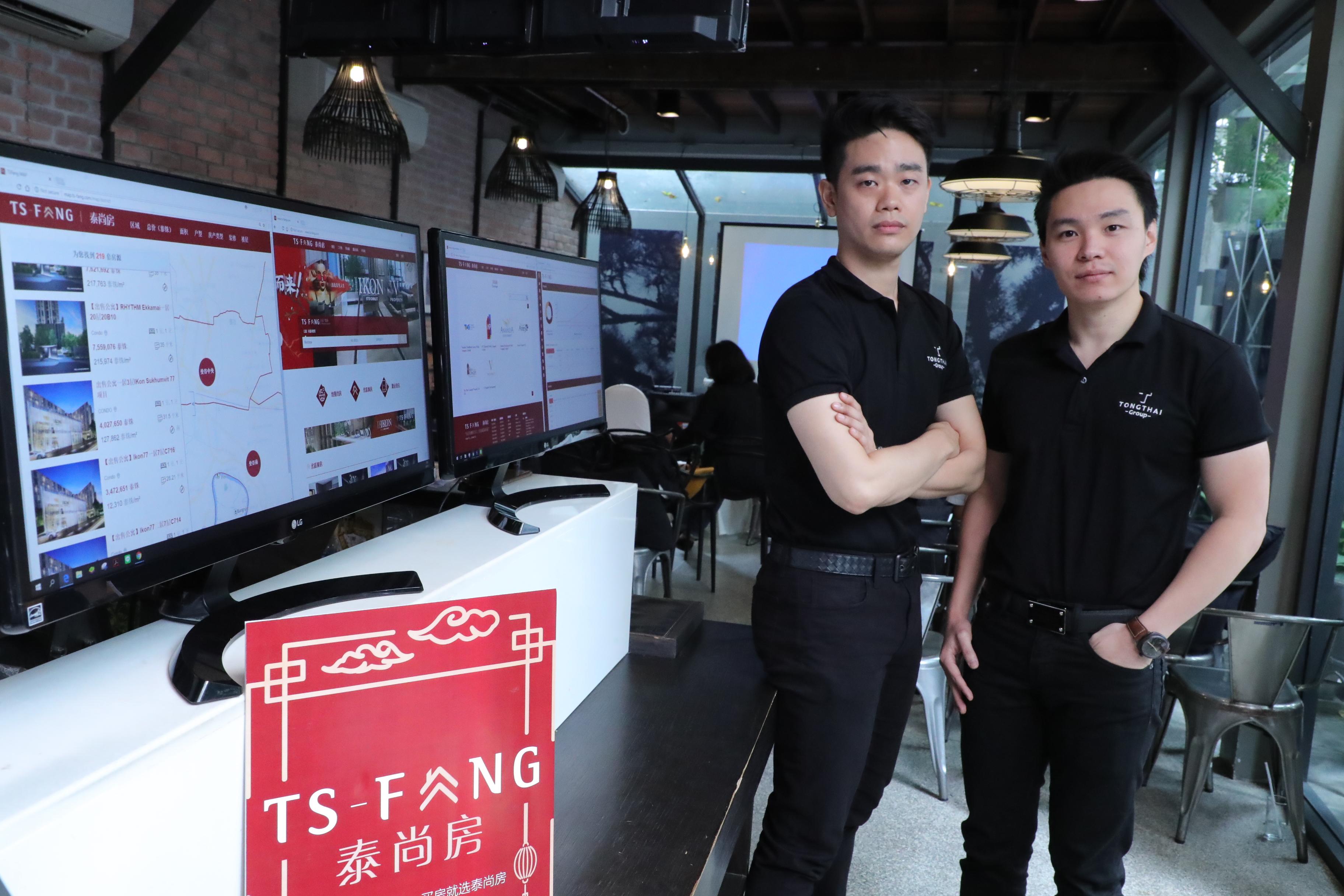 www.ts-fang.com