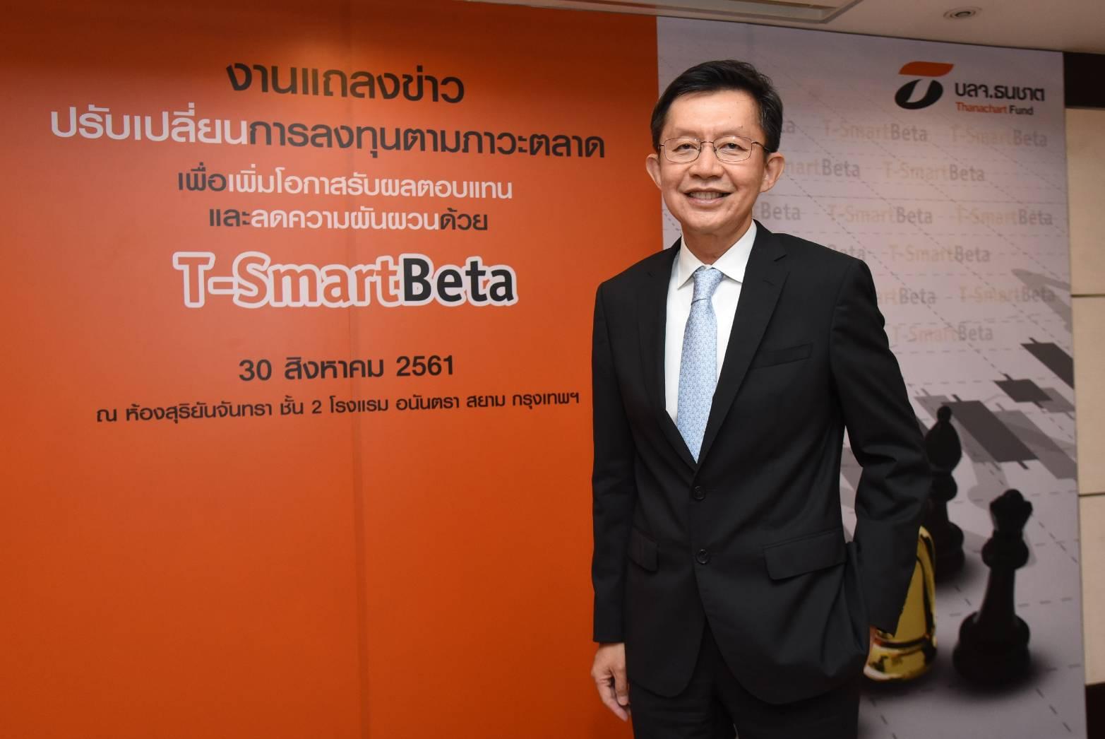 T-SmartBeta