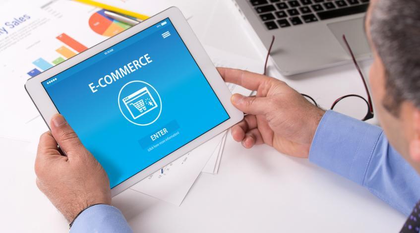 E-Commerce Inside