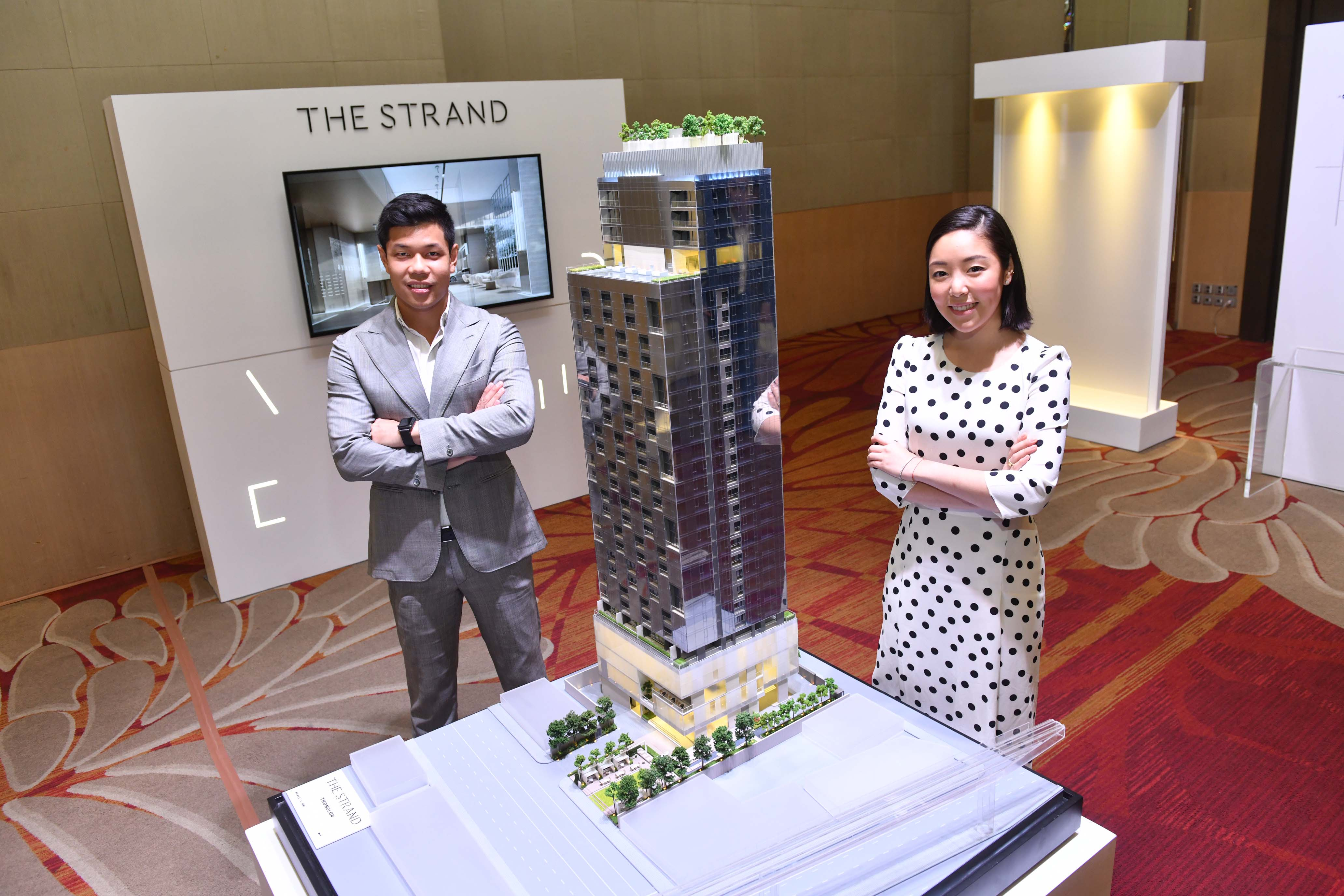 THE STRAND THONGLOR