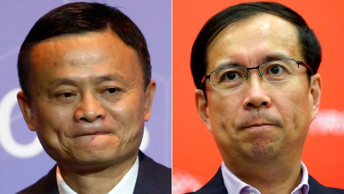 Alibaba Ma Zhang