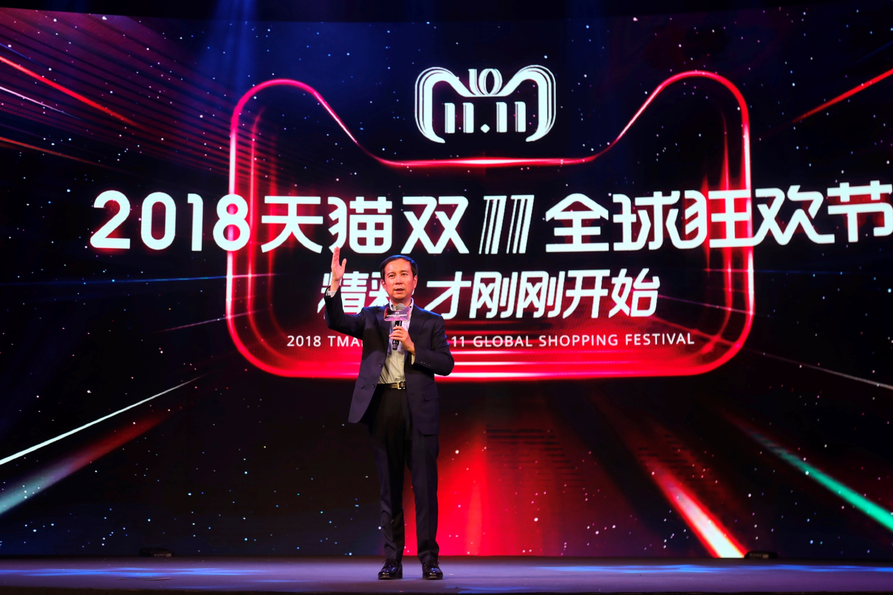 1-News-Alibaba Group CEO Daniel Zhang speaks at the 11.11 kick-off press conference in Beijing