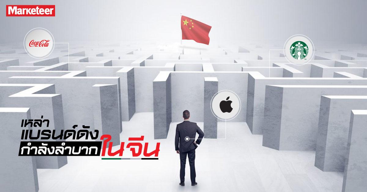 ชาวจีน Open