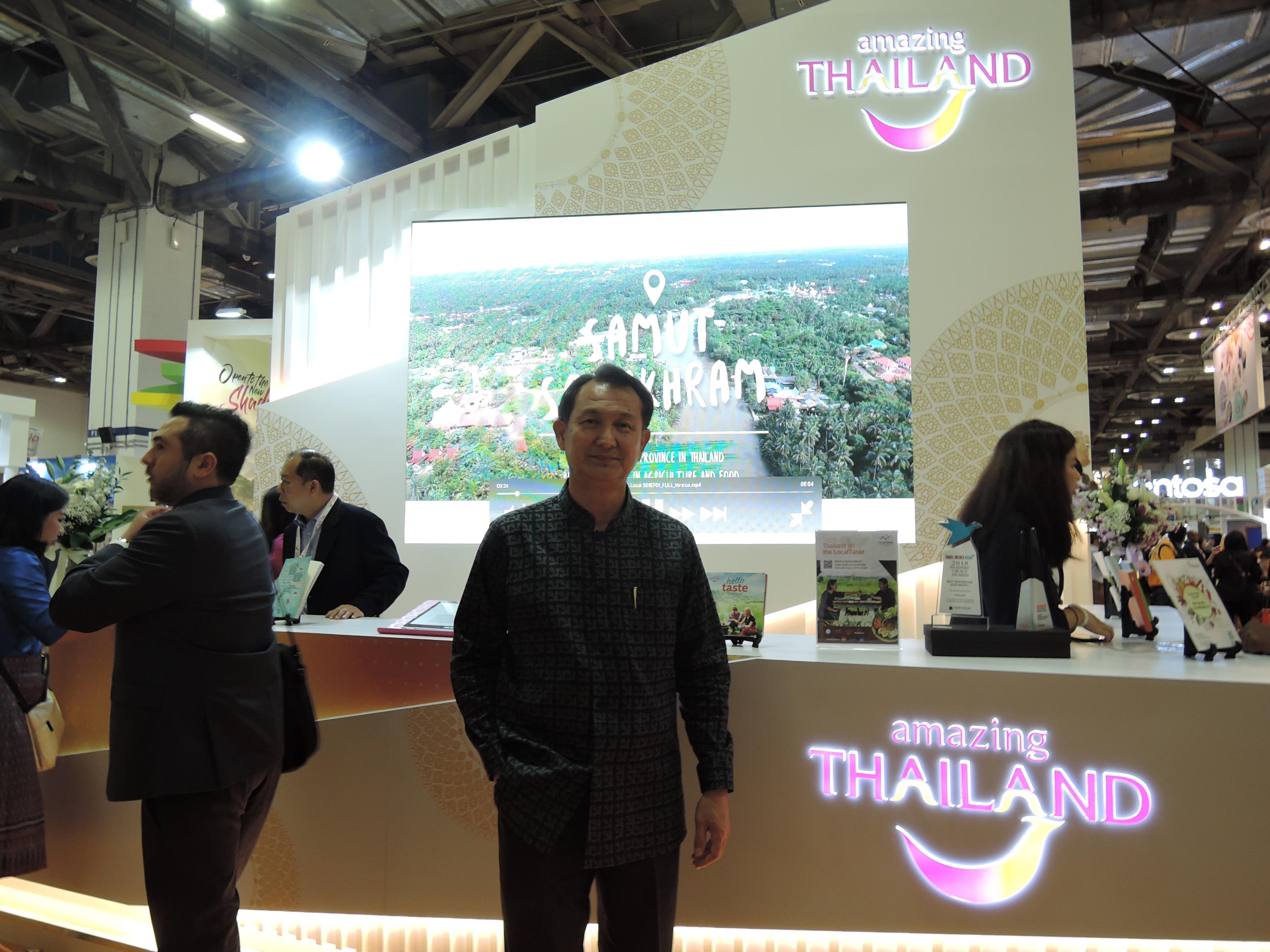 ททท ประเทศไทย ผู้อำนวยการ