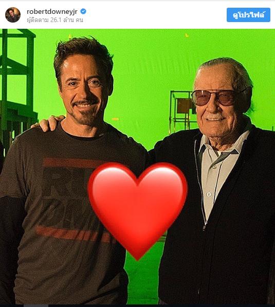 Stan Lee Ironman