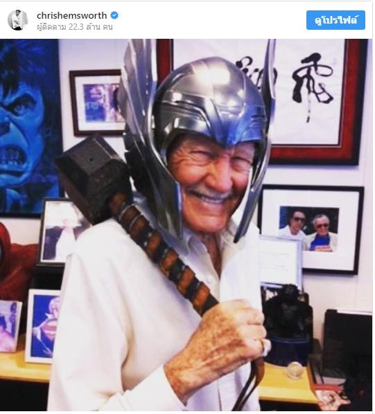 Stan Lee Thor